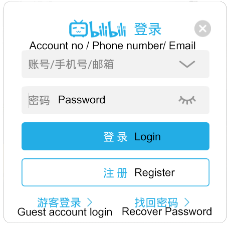 File:Login popup 1.png