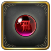 110000 red orb lv1