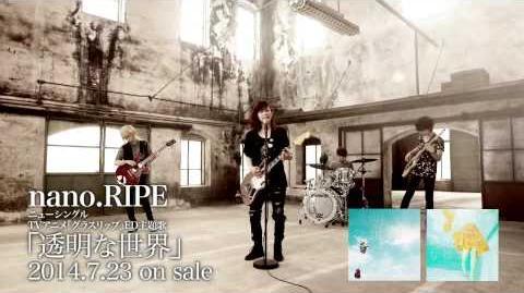 Nano.RIPE「透明な世界」short ver.