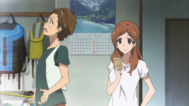 File:Glasslip-05 12.05.png