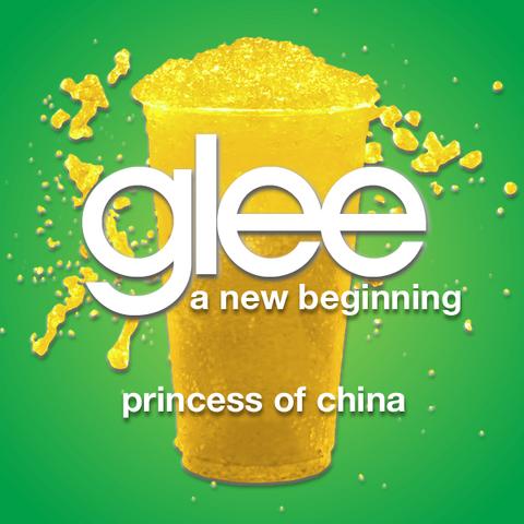 File:PrincessOfChina.png