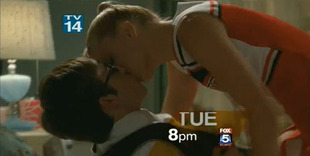 Brittany-artie-kiss
