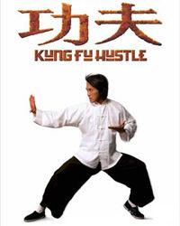 Hp kungfuhustle