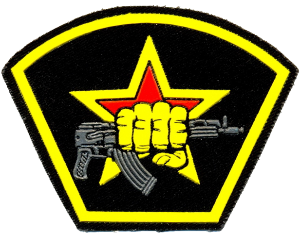 File:RED Spetnaz Logo.PNG