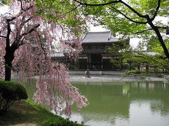 Yagi Shrine