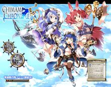 Chimame Chronicle Interface