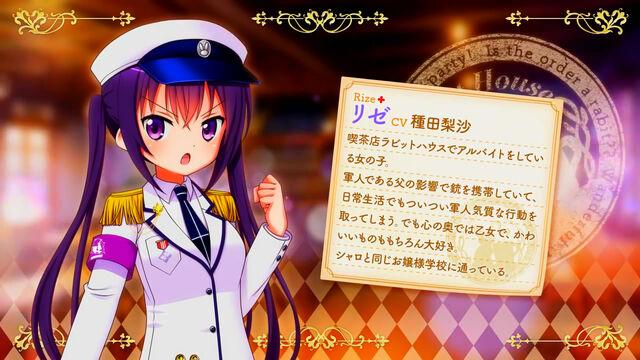File:Rize (Wonderful Party) Profile 2.jpg