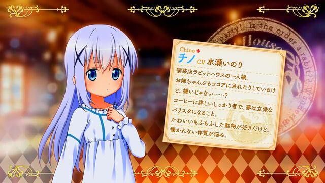 File:Chino (Wonderful Party) Profile 2.jpg