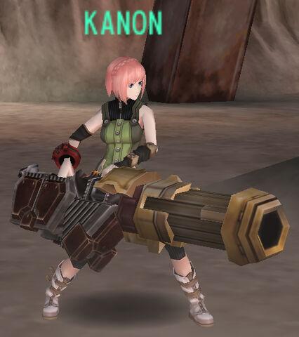 File:Kanon.jpg