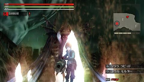 File:Uroboros-screenshot2.jpg