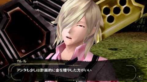 GE2 DLC - Karel Full Character Episode - PPSSPP v1.0