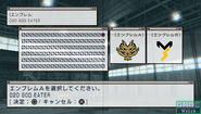 Ace Combat Joint Assault God Eater Emblem 1