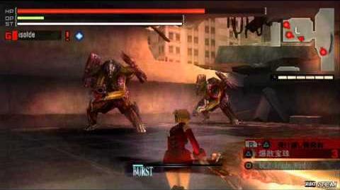 Gods Eater Burst JP DLC - Merciless Guardians (SSS+, Solo)