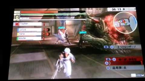 God Eater 2 Demo Garm Aragami (with Gintoki Costume)