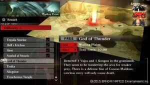R4 God of Thunder
