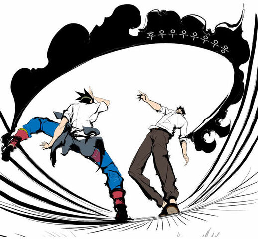 File:RE Taekwondo44.jpg