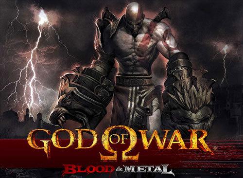 File:Bloodandmetal.jpg