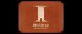 Kong Skull Island - Trailer 2 - 00004