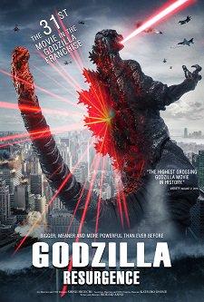 File:Phillippines Godzilla poster 2.jpeg
