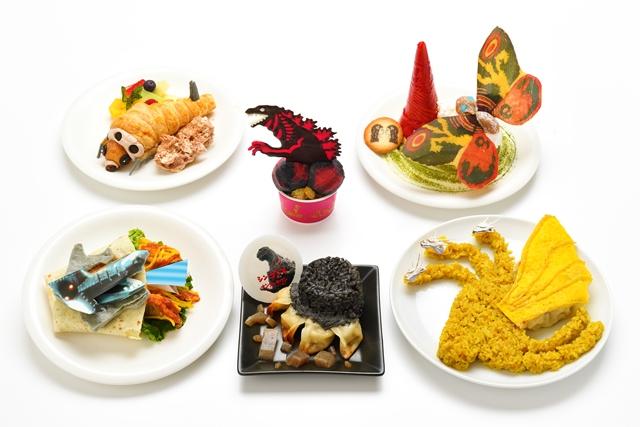 File:Godzilla food!!!!!!!.jpeg