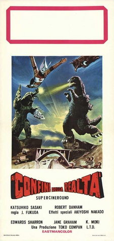 File:Godzilla Movie Posters - Godzilla vs. Megalon -Italian-.png