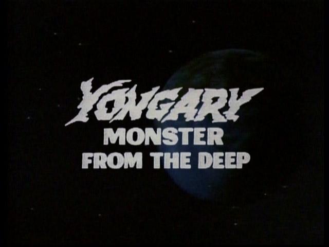 File:Yongary title US Alpha.jpg