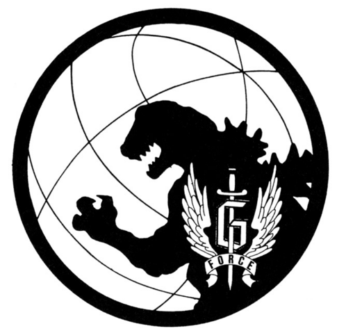 File:Concept Art - Godzilla vs. MechaGodzilla 2 - G-Force Logo 4.png