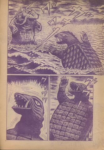 File:Gamera and Jiger Manga.jpg