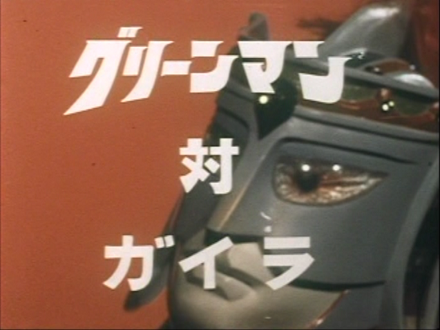 File:GM EP4 Title.png
