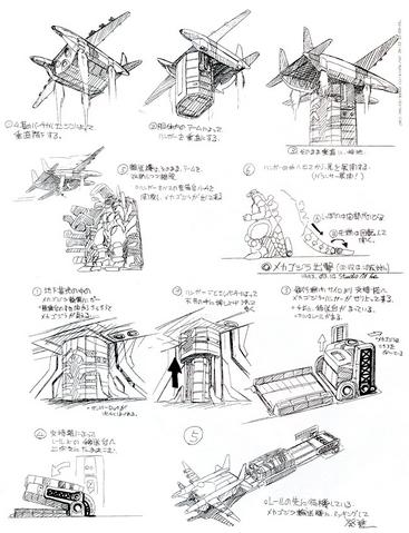 File:Concept Art - Godzilla vs. MechaGodzilla 2 - MCG-1 3.png