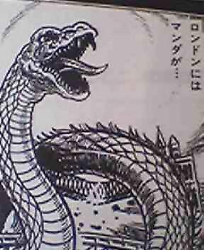 File:Manda from a manga.jpg