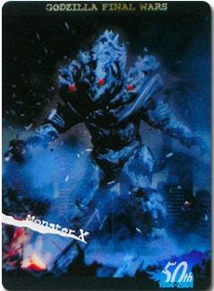 File:Monster X card.jpg
