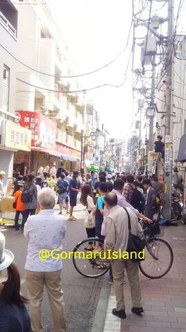 File:September 16 Kamakura Station Onaritori 04 by Lazerbeak.jpg