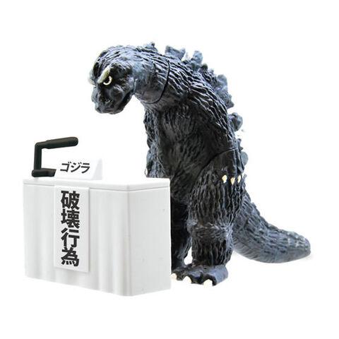File:Monster press godzilla.jpeg