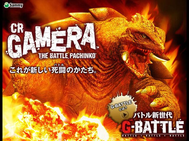 File:CR GAMERA THE BATTLE PACHINKO.jpg