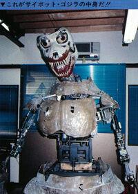 Cybot Godzilla Skeleton