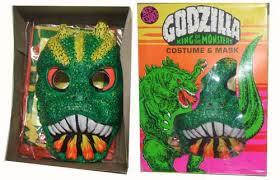 File:Godzilla maskimage.jpeg