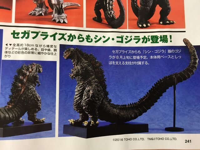 File:Sega Shingoji figure scan.jpeg