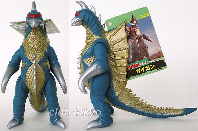 File:Bandai Japan Toho Kaiju Series - Gigan.jpg