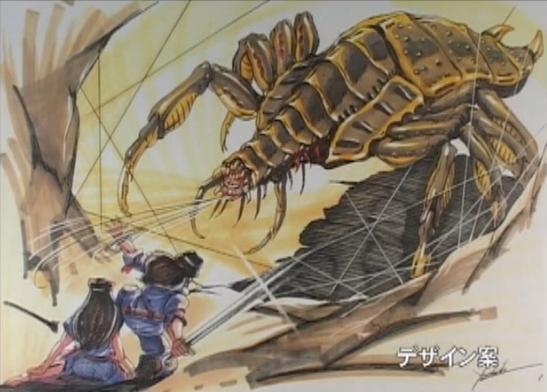 File:Concept Art - Yamato Takeru - Spider Kumasogami 2.png