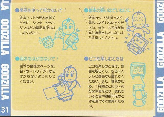 File:GHPMI Manual 33.jpg