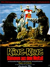 File:Godzilla vs. Megalon Poster Germany 2.jpg