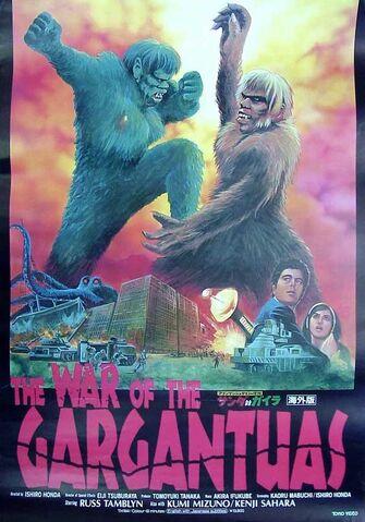 File:War-of-the-gargantuas-poster-2.jpg