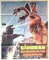 Ghidorah the Three-Headed Monster Poster Turkey 1