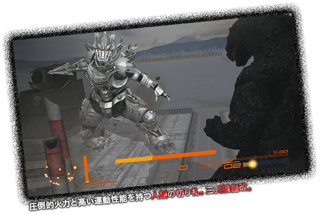 File:PS3G - G-Force Forces 1.png