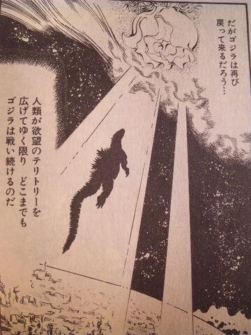 File:Comic18.jpg