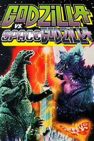 File:Godzilla vs Spacegodzilla 800x1200.jpg
