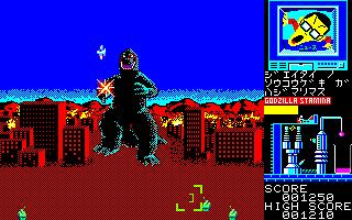 File:Fierce Dragon Godzilla Metropolis Destruction 2.png