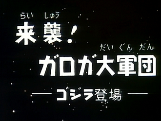 ZF EP4 Title