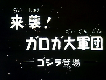File:ZF EP4 Title.png